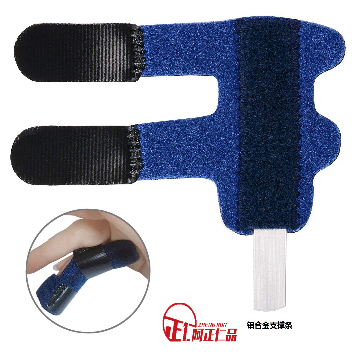 Finger Stall Aluminium Plate Orthotics Band Composite Material Orthotics Band Finger Splint Fracture Sprain With Crazy