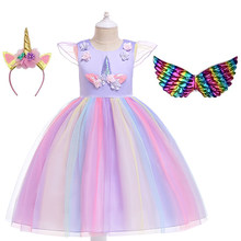 2021 Unicorn Dress For Girls Clothing Kids Birthday Party Princess Costume Children Halloween Carnival Rainbow Dresses Up