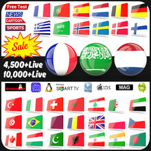 French IPTV France Arabic Spain Belgium Netherlands IP TV Portugal Norway Subscription Albania Greek Italy Turkey
