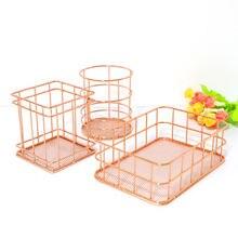 Металлические железные корзины для хранения розовое золото художественный
