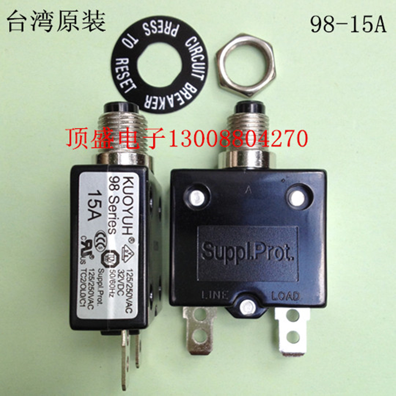 1Pcs KUOYUH 98 Series 15A 125/250vac 32vdc 50/60hz Circuit Breaker Overload Switch Over Current Protector