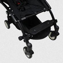 Регулируемая коляска, подножка, педаль, подставка для ног, детская подножка, аксессуары для коляски, детские коляски, подножка для ног