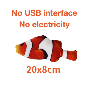 Moving Fish Cat Toy Electronic Flopping Cat Kicker Fish Toy Catnip Fish Toys for Cats Pet Supplies Funny Chew Toy for Indoor Cat 11