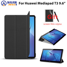 Case For Huawei MediaPad T3 10 AGS-L09 AGS-L03 9.6 inch Cover Funda Tablet for Honor Play Pad 2 9.6 Slim Flip PU Case+Film+Pen folio stand cover case for huawei mediapad t3 10 ags l09 ags l03 for honor play pad 2 9 6 slim flip pu case film pen