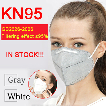 10 Pcs Protective Mask KN95 Mouth Masks Anti-bacterial Masks Meltblown Protection Face Mask Filter Breathable Flu-proof Mask