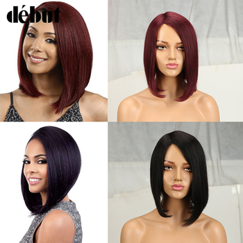 Debut Fashion Ombre Red Color Human Hair Wigs For Women Brown Mix Remy Hair Wigs Brazilian Short Hair Full Wigs