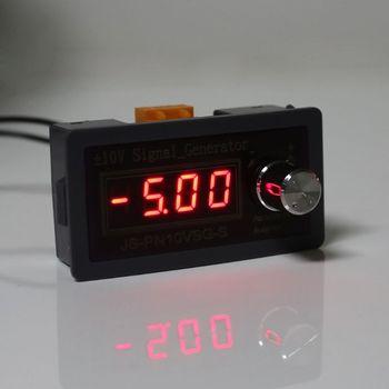 High precision 0 01V regulowane napięcie analogowy symulator-10V + 10V LCD Generator sygnału tanie i dobre opinie OOTDTY Elektryczne 2 9 Cali i Pod Signal Generator
