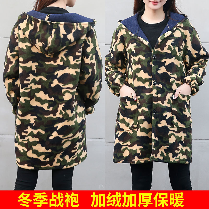 Warm Winter Korean-style Overclothes Lengthen Adult Men And Women Long Sleeve Brushed And Thick Protective Clothing Work Clothes