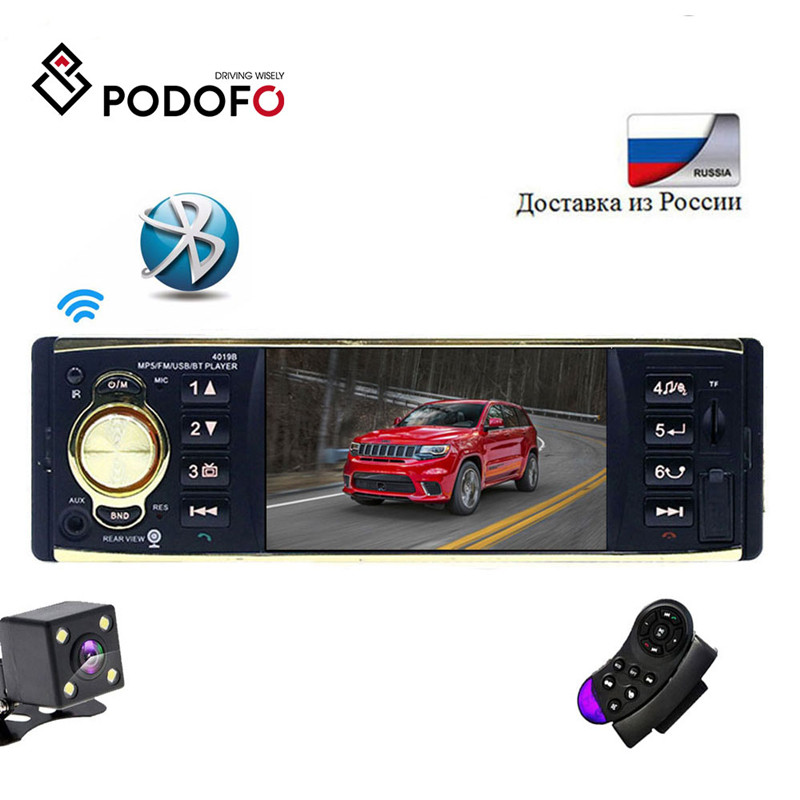 Podofo car radio 1 din Autoradio Video Stereo 4'' MP3 Audio Player Car Multimedia Player Remote Control USB radio tape recorder image