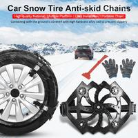8PCS/Set Car Snow ChainTyre Winter Roadway Safety Tire Snow Adjustable Anti skid Safety Double Snap Skid Wheel TPU Chains