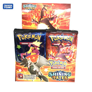 Pokémon TCG: Shining Fates Booster Display 1