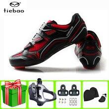 Кроссовки tiebao для велоспорта дышащие с автозамком мужчин