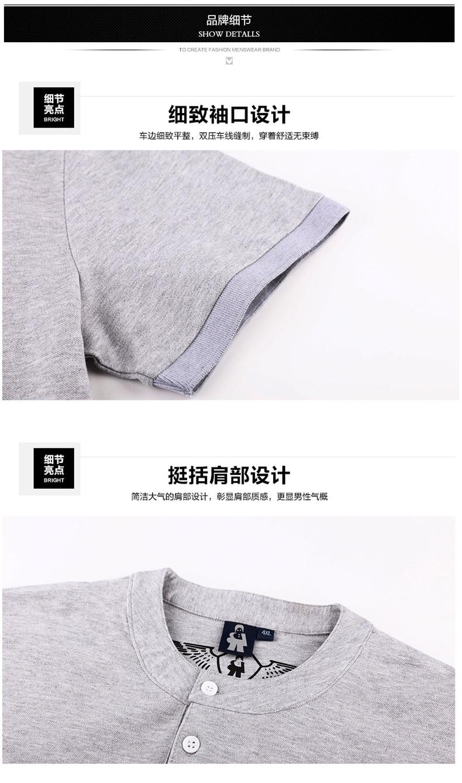nova camisa masculina cor sólida magro ajuste