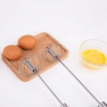Кухонные инструменты 3 размера кормушка для взбивания яичного