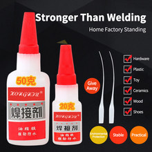 20g/50g Universal Welding Glue for Plastic Wood Metal Rubber Tire Repair Glue Kit Soldering Agent Strong Adhesive Welding Glue