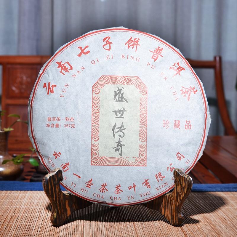 2018 Yr Ripe Pu'er Tea Chinese Yunana Menghai Shu Pu'er Special Green Organic Pu-erh Tea Cake 357g For Lose Weight Health Food