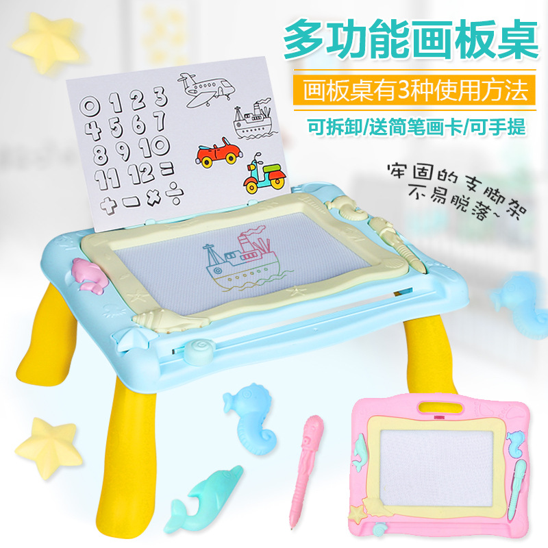 4542 Hua Ban Zhuo Children Color Hand Drawing Board Graffiti Drawing Board Magnetic Drawing Board Learning Toy