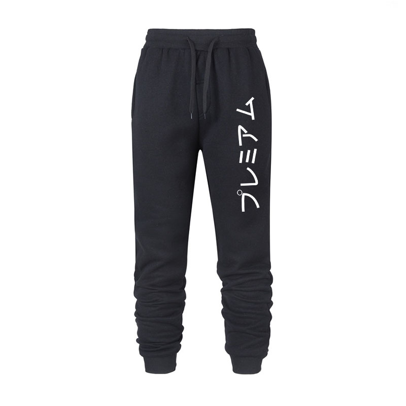 2020 Men Sports Running Printed Pants Casual Sweatpants sport Elasticity Jogging Gym Trousers Black White Gray Japanese Style