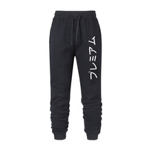 2020 Men Sports Running Printed Pants Casual Sweatpants spor