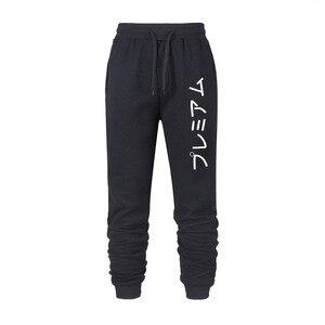 2020 Men Sports Running Printed Pants Ca