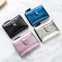 цена на 2020 Women PU Leather RFID Blocking Functional Wallet Zipper Long Glint Card Holder Ladies Coin Purse free shipping