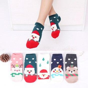 Kids Christmas Socks  1