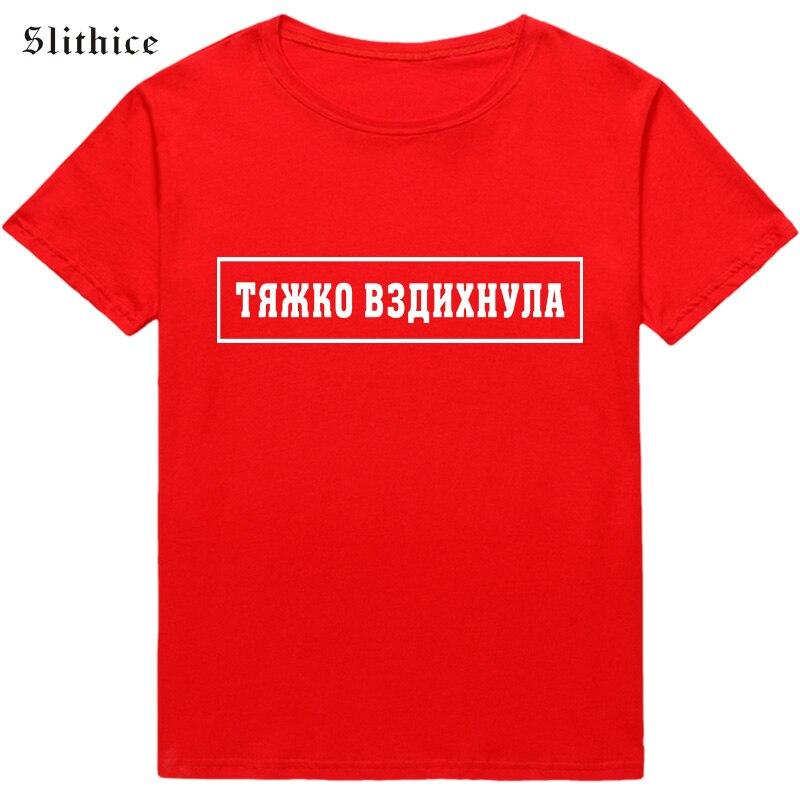 trxko 4