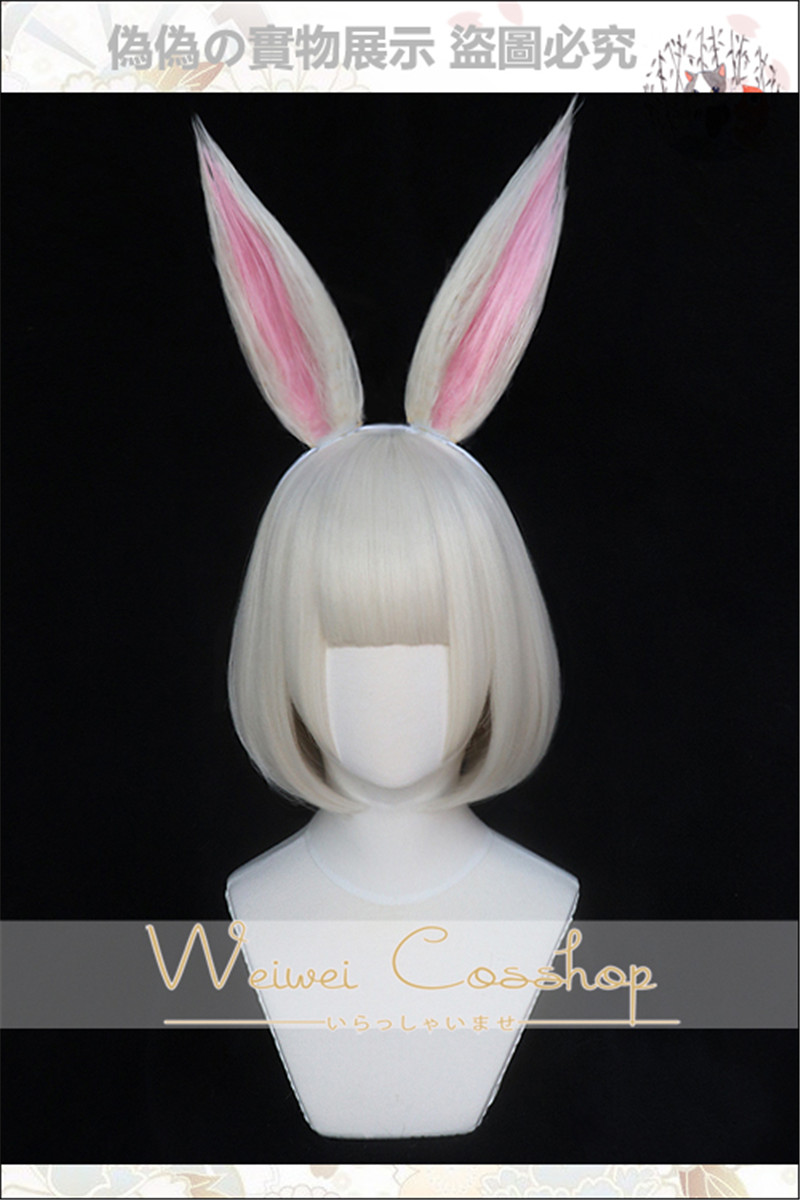 Rabbit wig with ear