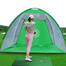 Tent Practice-Tent Golf-Hitting-Cage Grassland Garden Outdoor Mesh 2M XA147A