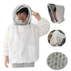 Пчеловодство защитный костюм Пчеловодство с капюшоном куртки пчеловодства пальто костюм для пчеловода Дамская пчелиная защитная одежда