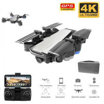 Profession GPS With 4K/1080P HD Wide Angle Camera Follow me WIFI FPV Quadcopter Foldable Altitude Hold Durable RC Drone