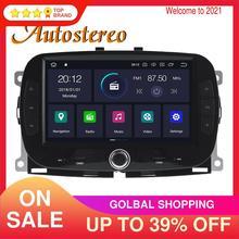 Для Fiat 500 2015-2019 PX6 DSP Android 10,0 4 Гб + 64 Гб автомобильное радио GPS Навигация стерео Мультимедийный плеер радио головное записывающее устройство