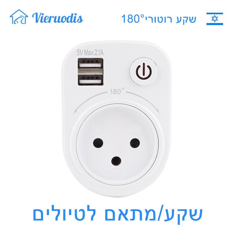 Israel plug socket outlet 16A Dual USB Port 5V 2 1A Wall Charger Power Adapter Travel Electrical Socket Switch hot 180 rotation
