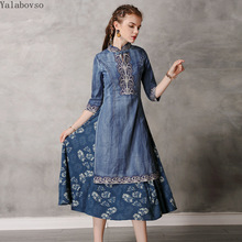 2019  autumn new middle-sleeved denim Dress retro embroidered long-sleeved stand neck dress  Fit and Flare Vintage DressA50Z40 retro cut out plaid fit and flare dress