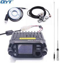 QYT KT 8900D צבעוני מיני ווקי טוקי Quad תצוגת משודרג של KT 8900R 25W Dual band UHF/VHF רכב נייד רדיו KT 8900D