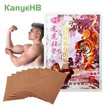 8 шт/пакет тигровый бальзам 100% оригинальные натуральные рельефные