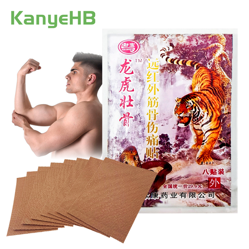 8pcs/bag Tiger Balm 100% Original Natural Chinese Medical Plaster For Muscle Back Neck Arthritis Joint Pain Relief Patches H057