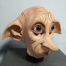 Cosplay Dobby Elfin Latex Mask Animal Style Halloween Carnival Costume Headgear Props