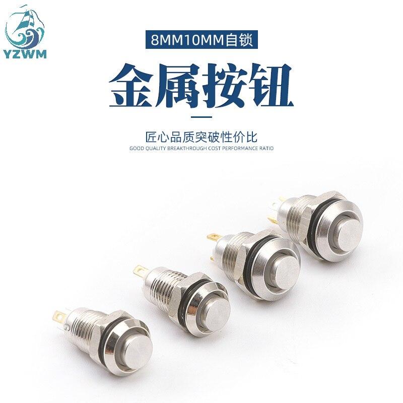 Металлический кнопочный переключатель, 8 мм 10 мм 12 мм 16 мм, кнопка самоблокировки, переключатель с высокой головкой и функцией самоблокировки, 1 нормально открытый водонепроницаемый, антикоррозийный Выключатели      АлиЭкспресс