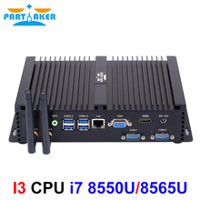 משתתף תעשייתי Fanless i5 i7 minipc Core i5 8250U i7 8565U 1 * Lan 2 * COM מיני מחשב Windows 10 לינוקס מיני מחשב שולחני 7 * USB