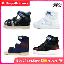 Босоножки детские кожаные черные ортопедическая спортивная обувь