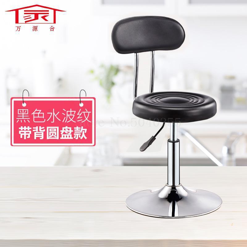 Вращающийся подъемный стул для салона, высокий барный стул, домашний модный креативный красивый круглый стул, вращающийся барный стул - Цвет: Q4