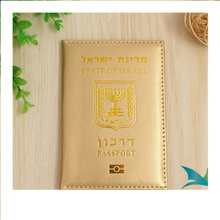 Israeli Passport Cover General Passport Hebrew Passport Case Unisex Travel Wallet