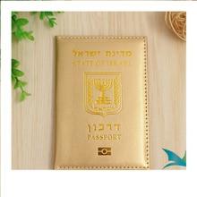 Israeli Passport Cover General Passport Hebrew Passport Case Unisex Travel Wallet