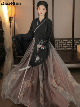 Woman Traditional Hanfu Clothing Chinese Folk Dance Costume Lay Han Dynasty Princess Dance Wear Girl Vintage Fairy Stage Dress chinese traditional fairy costume ancient han dynasty princess clothing national hanfu outfit stage dress cosplay costume