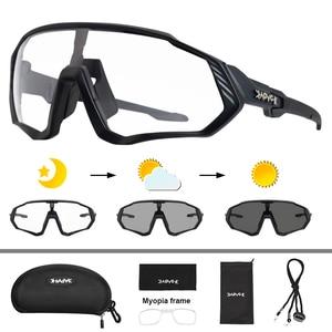 Image 1 - Gafas de sol fotocromáticas para ciclismo para hombre y mujer, lentes de protección para ciclismo de montaña o de carretera