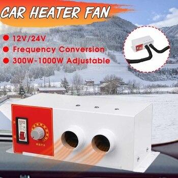 12V/24V 1000W Car Heater Heating Fans Truck Car Window Windshield Defroster Demister Dual Hole Winter Heater Warm