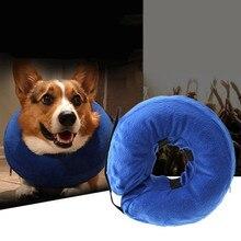 New Elizabeth ring inflatable pet collar dog anti-smashing anti-scratch supplies