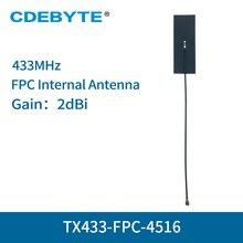 10 יח\חבילה FPC פנימי אנטנת 433MHz IPEX ממשק 2dbi Omnidirectional wifi Antena