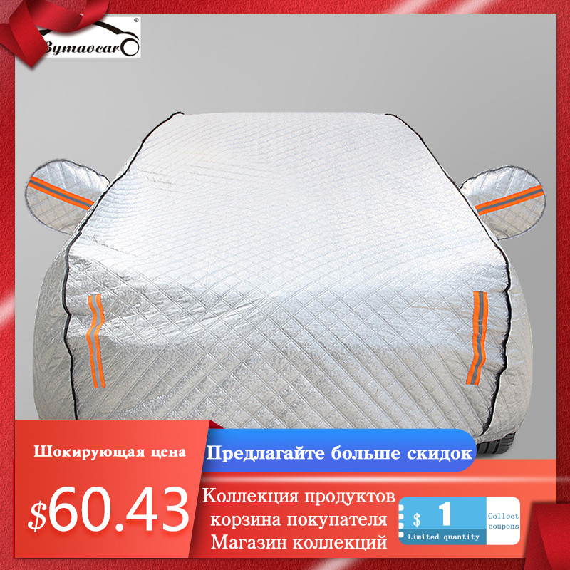 Car cover Four seasons aluminum film plus cotton padded car cover winter windshield car cover hail   weatherproof sun snow